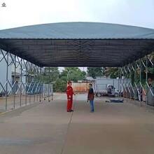 中赛大型移动仓库帐蓬,鹤壁折叠式电动伸缩帐蓬雨棚厂家直销图片