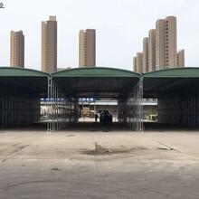 中赛大型移动仓库帐蓬,湘西自动电动伸缩帐蓬雨棚信誉保证图片