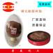 磺化酚醛樹脂