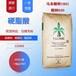 椰樹硬脂酸經銷,現貨馬來椰樹630硬脂酸1801