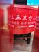 呂梁5立方立方細石砂漿儲料罐