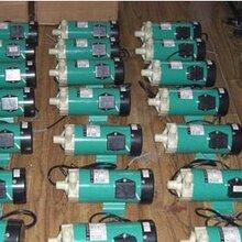 磁力泵生產廠家