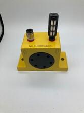 廣州氣動振動器生產廠家圖片
