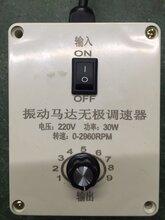 上海調速器廠家直銷