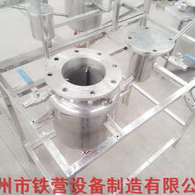 鄭州不銹鋼反應釜廠圖片