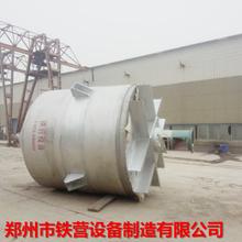 鄭州不銹鋼反應釜供應商圖片