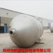 許昌不銹鋼反應釜生產價格圖片