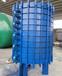 常德列管式冷凝器批發價格