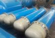 漯河列管式冷凝器订购价格