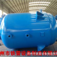 唐山搪瓷反應釜廠家出售圖片