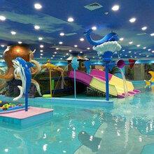 淄博室內嬰幼兒水上樂園設備廠家