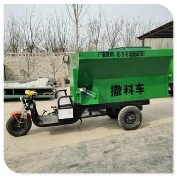 貴州小型電動撒料車廠家訂購