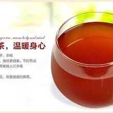 紅糖姜茶速溶茶固體飲料代加工女性即沖飲品OEM貼牌