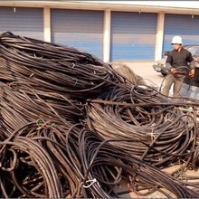 北辰區電纜高價回收圖片