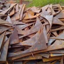 寶坻區廢鋼鐵回收圖片