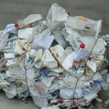 天津津南區塑料回收中心圖片