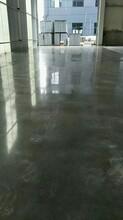 赤水固化劑地坪報價圖片
