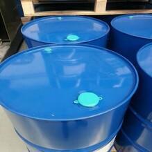 凱里環氧樹脂材料生產廠家圖片