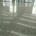 混凝土水泥密封固化劑廠家直銷