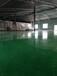 混凝土水泥固化劑廠家