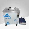中山单槽式超声波清洗机生产厂家