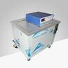 丽水单槽式超声波清洗机生产价格