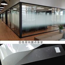陽臺玻璃貼膜、建筑玻璃貼膜圖片
