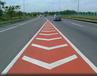 自贡市防滑路面工程报价