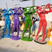 安顺玻璃钢雕塑订制价格图片