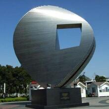 陇南不锈钢抽象雕塑定做服务图片