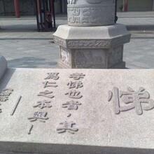 武汉石雕订做服务图片