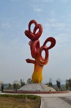 连云港广场雕塑定做图片