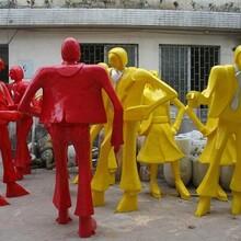 通辽玻璃钢人物雕塑订制服务图片