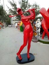 鞍山玻璃钢人物雕塑定做服务图片