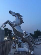 辽源不锈钢景观雕塑订做服务图片