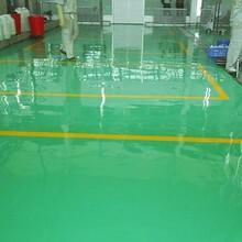 青島環氧地坪工程圖片