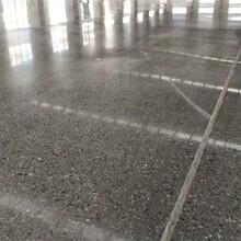 寧波金剛砂地坪施工圖片