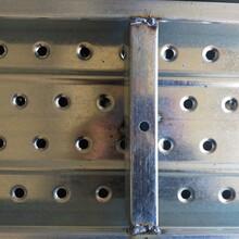 邯郸钢跳板供应商图片