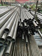 广州精密钢管厂家批发图片