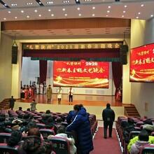 河南省音箱公司承接大小會議音頻系統