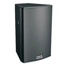 鄭州會議室擴聲系統器材無線手拉手會議系統經銷商