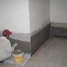 廣州越秀區地下室防水圖片