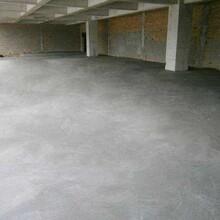 廣州海珠區地下室防水施工圖片