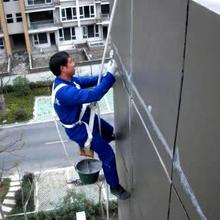 廣州越秀區外墻防水施工團隊圖片
