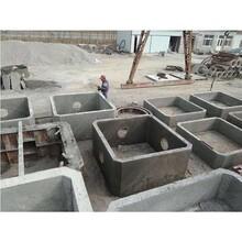 天津混凝土化粪池销售图片