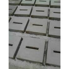 昌平水泥预制盖板批发图片