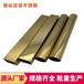 現貨供應不銹鋼方管-不銹鋼焊管-不銹鋼裝飾方管