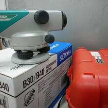 佛山索佳水準儀銷售供應/順德水準儀維修檢定圖片