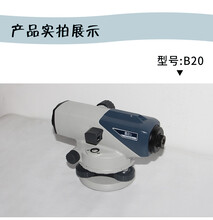 廣州索佳水準儀銷售供應/白云水準儀維修檢定圖片