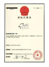 榆陽商標注冊辦理圖片